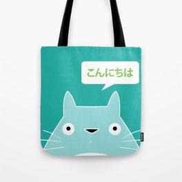 My Neighbor III | Konnichiwa Tote Bag