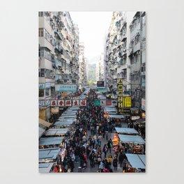 Fa Yeun St., Hong Kong Canvas Print