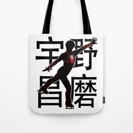 Shoma Uno - Loco Tote Bag