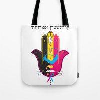 hamsa Tote Bags featuring Hamsa by kruzenshtern i parohod
