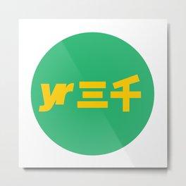 year3000 - Yellow/Green Logo Metal Print
