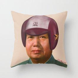 Helmet Mao Throw Pillow