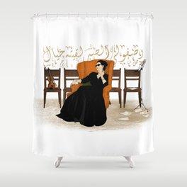 Umm Kulthum Shower Curtain