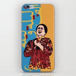 آه منُه الهوى Um KUlTHUM iPhone Skin