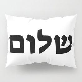 HEBREW SHALOM Peace Pillow Sham