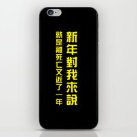 chinese iPhone & iPod Skins featuring Chinese by Cheese Alien