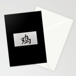 Chinese zodiac sign Rooster black Stationery Cards
