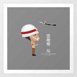 KPQ Art Print