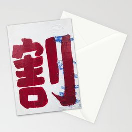 discount Stationery Cards