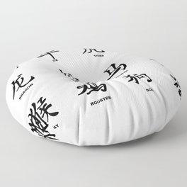 Chinese Years Symbols Floor Pillow
