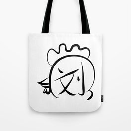 Chinese New Year of Rooster surname Lau, Liu, Low Tote Bag