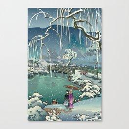 Ukiyo-e: Yuri on Ice Canvas Print