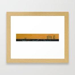 Alpha Dog II Framed Art Print