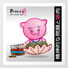 Berto: The Mental-issue pig in trascendental meditation Art Print