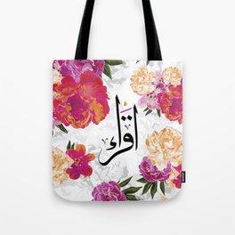 Iqra Tote Bag