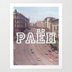 PAEH2 Art Print