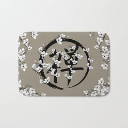 Blossoming Enso circle and Zen hieroglyph #1 Bath Mat