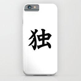 独 - Japanese Kanji for Alone, Solitude iPhone Case