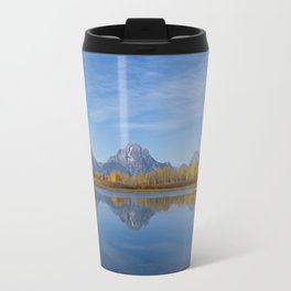 One to Rule Them All Travel Mug