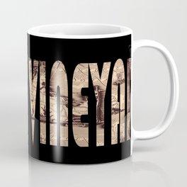 Martha's Vineyard 1954 Coffee Mug