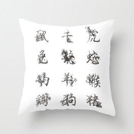 The Zodiac 12 Throw Pillow