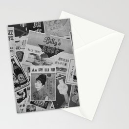 Ads from the past Stationery Cards