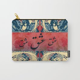 smelling Love -بوییدن عشق Carry-All Pouch