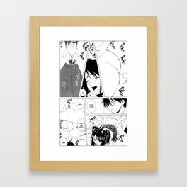 Doggystyle Framed Art Print