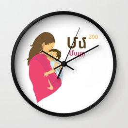 Mother - Mayr Wall Clock