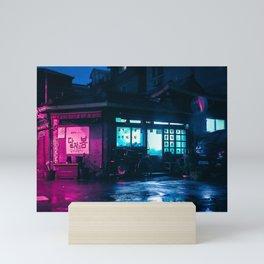 The Night Mini Art Print
