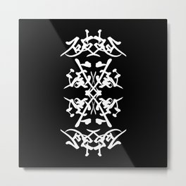 JAPANESE KANJI ART (HAMETSU=RUIN) by AKIRA Metal Print