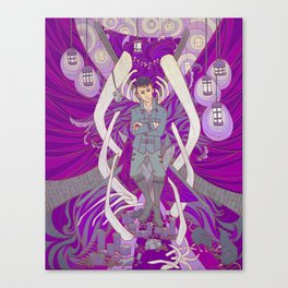 Void Canvas Print