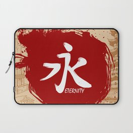 Japanese kanji - Eternity Laptop Sleeve