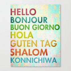 Multi Cultural Canvas Print
