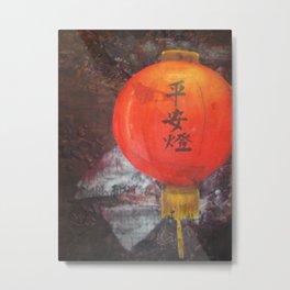 Chinese Lantern Metal Print