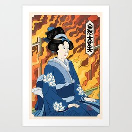This is fine meme - Ukiyo-e style Art Print