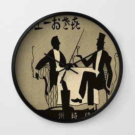 Vintage Dapper Men with Martinis Wall Clock