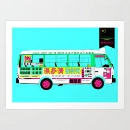 BUS (Colorway B) Art Print