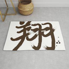 Calligraphy_Soaring01 Rug
