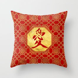 Love Feng Shui Symbol in bagua shape Throw Pillow
