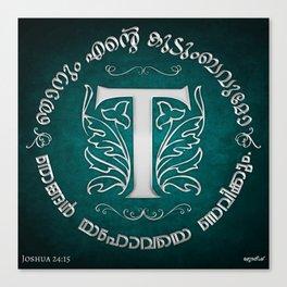 Joshua 24:15 - (Silver on Cyan) Monogram T Canvas Print