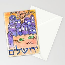 Jerusalem - Yerushalaim Stationery Cards