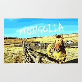 Mongolia Horse Treks (at Mountain Rubia) Rug