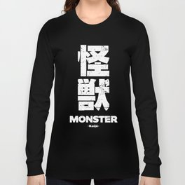 MONSTER|-Kaijū-|怪獣 Long Sleeve T-shirt
