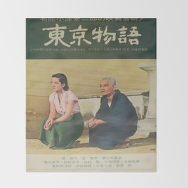 Vintage poster - Tokyo Monogatari Throw Blanket