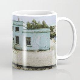 On the Mongolian Railway Coffee Mug