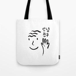 hi friend Tote Bag