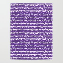 Hebrew Script on Royal Purple Poster