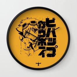 057 Ed Black Jap Wall Clock