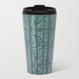 Green Stripe Metal Travel Mug